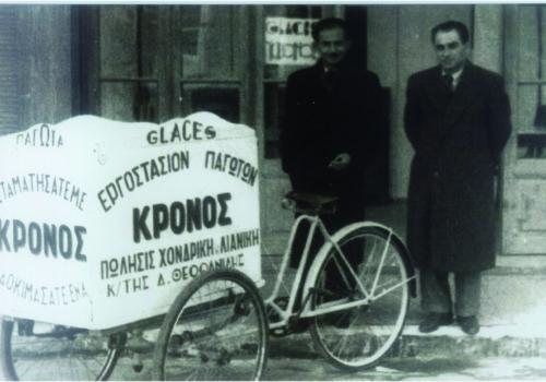 Old picture kronos bicycle truck